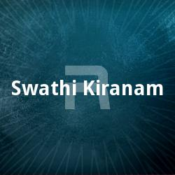 Listen to Pranathi Pranathi songs from Swathi Kiranam