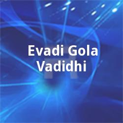 Listen to Ammo Vaadevado Gaani songs from Evadi Gola Vadidhi