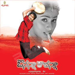 Listen to Malinam Kanidi Prema songs from Avunanna Kaadanna