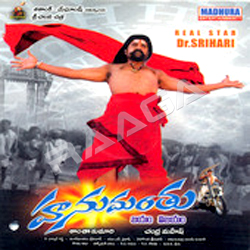 Listen to Matru Desham songs from Hanumanthu
