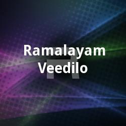 Listen to Manase songs from Ramalayam Veedilo