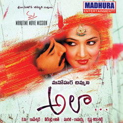 Listen to Chinni Chinni songs from Alaa