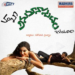Listen to Kuy Lalo songs from Anumanaspadam