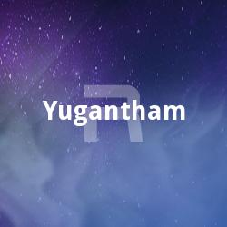 Listen to Alaka Vanchi Kottu songs from Yugantham