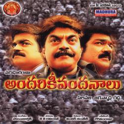 Listen to Rajakiyam songs from Andariki Vandanaalu