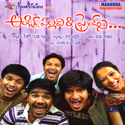 Listen to Premani Premani songs from Ankith-Pallavi & Friends