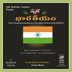 Swara Bharateeyam (Patriotic) songs