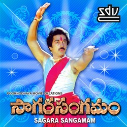 Listen to Om Namasivaya songs from Saagara Sangamam