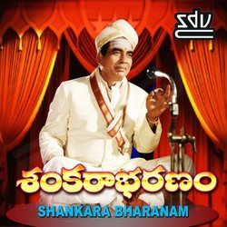 Listen to Samaja Varagamana songs from Sankarabharanam