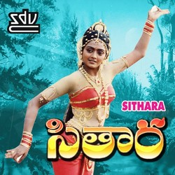 Listen to Arjuna Manthram songs from Sitara