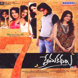 Listen to Vaddodhantunna songs from 7 Prema Kathalu