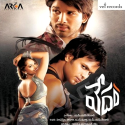 Listen to Now or Never songs from Vedam