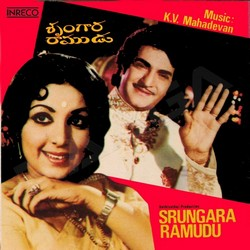 Listen to Vasthaanannaavu songs from Srungaara Ramudu