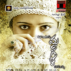 Listen to Mangala songs from Mangala