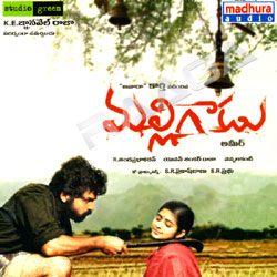Listen to Ayyayyo songs from Malligadu