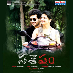Listen to Chupultho Maatlade (bit song) songs from Sasesham