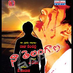 Listen to Pralayam Pongina songs from Naa Telanganaa