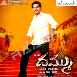 Listen to Vaastu Bagunde songs from Dhammu