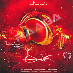 Listen to Konchem Konchem songs from Eega