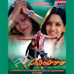 Listen to Sala Sala Mani songs from Narasimharaju
