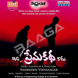 Listen to Chirugaali songs from Idi Mamulu Prema Katha Kadu