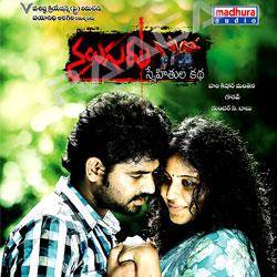 Listen to Kalyanam Kalyanam songs from Naluguru Snehithula Kadha