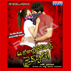 Listen to Kurise Vaana songs from Eerojullo Romantic Crime Story