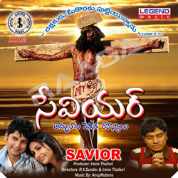 Listen to Oh My Friend songs from Saviour