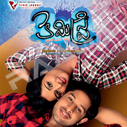 Listen to Idi Prema na songs from Chemistry