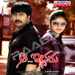 Listen to Prema Prema songs from Aa Idaru