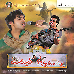 Listen to Ayameva songs from Intinta Annamayya
