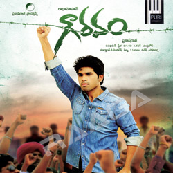 Listen to Manasa Manasa songs from Gauravam