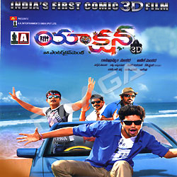 Listen to Swathimutyapu Jallulalo songs from Action 3D