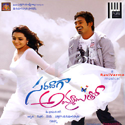 Saradaaga Ammaayitho songs