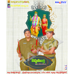 Listen to Vishnumurthy Vishnumurthy songs from Vishnumurthy