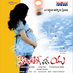 Listen to Praanam Puri Vippina Vela songs from Waiting For You