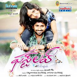 Listen to Megha Malika songs from First Love