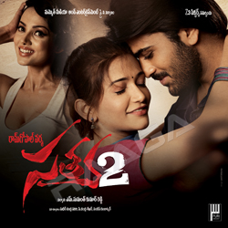 Listen to Bhashma Dhaari songs from Satya 2
