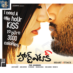 Listen to Thuhi Hai Thuhi songs from Heart Attack