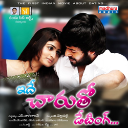 Listen to Nee Jathalo Naa Manase songs from Ide Charutho Dating