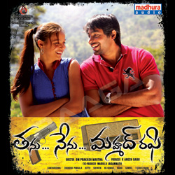 Listen to Hello Chinnari songs from Tanu Nenu Mohammad Rafi