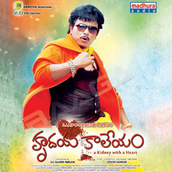 Listen to Ekkadi Varaku (M) songs from Hrudaya Kaleyam