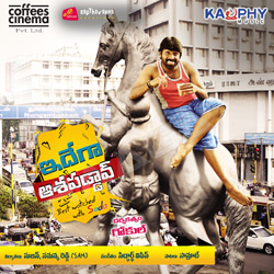 Listen to London Bridhge (Movie Version) songs from Idhega Aashapaddav