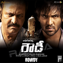 Listen to Ammorini Minchina songs from Rowdy