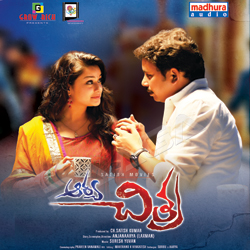Listen to Preminche songs from Aarya Chitra