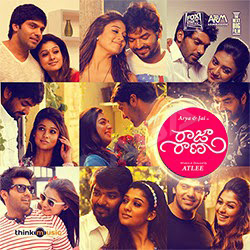 Listen to Nee Valle songs from Raja Rani