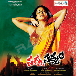 Listen to Rudra Bhumi songs from Nagnasatyam