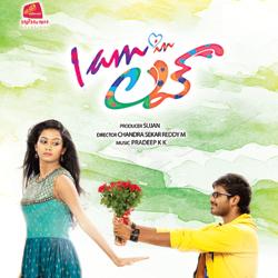 Listen to Nee Akarshana songs from I Am In Love