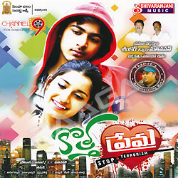 Listen to Oka Pariyaina Gamanichara songs from Kotha Prema