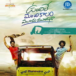 Listen to Undhile Manchi Kalam songs from Undhile Manchi Kalam Mundu Munduna